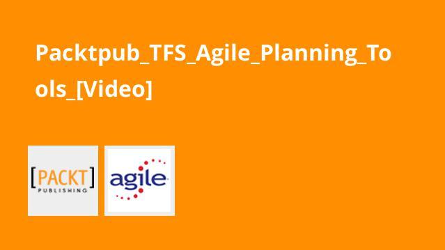 آموزشابزارهای برنامه ریزیTFS Agile